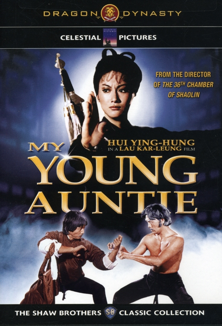My Young Auntie (DVD)