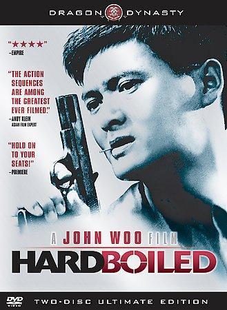 Hard Boiled (DVD)