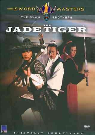 Jade Tiger (DVD)