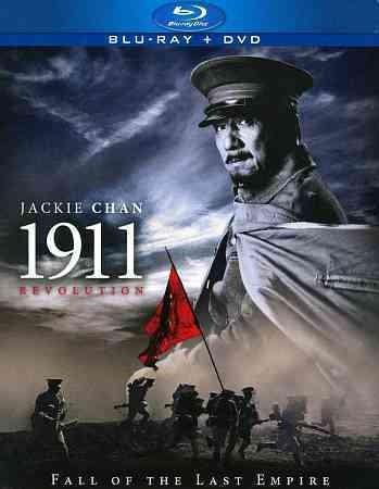 1911 (Blu-ray/DVD)