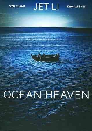 Ocean Heaven (DVD)