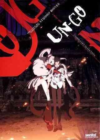 Un-Go: Complete Collection (DVD)