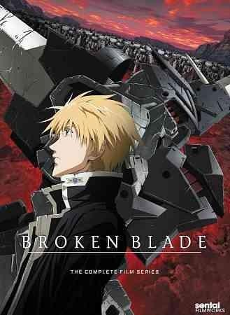 Broken Blade: Complete Collection (DVD) - Thumbnail 0