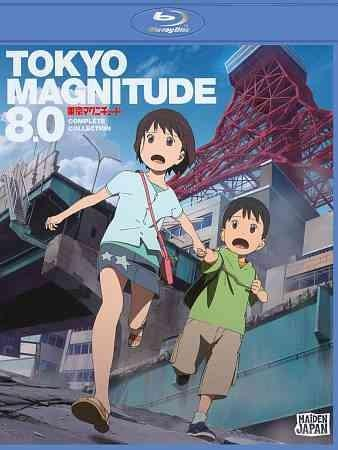 Tokyo Magnitude 8.0: Complete Collection (Blu-ray Disc)