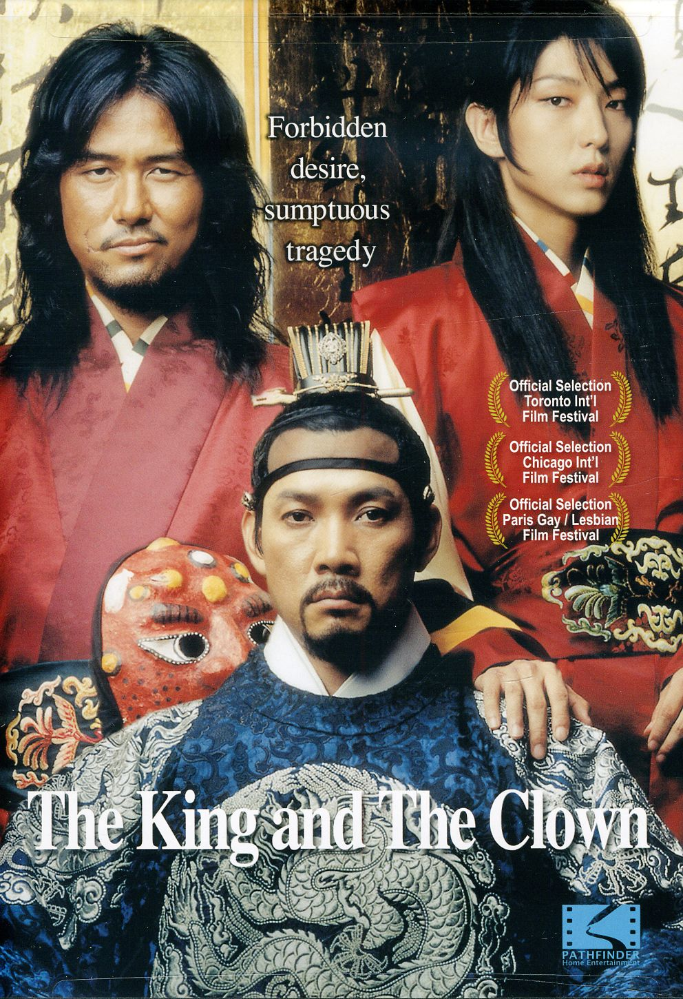 The King and The Clown (DVD)