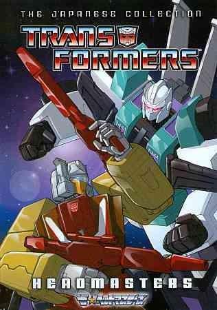 Transformers: Headmasters (Takara Collection) (DVD)