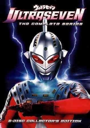 UltraSeven: The Complete Series (DVD)