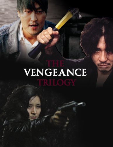 Vengeance Trilogy (DVD)