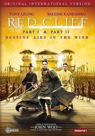 Red Cliff Original International Part 1 & Part 2 (DVD)