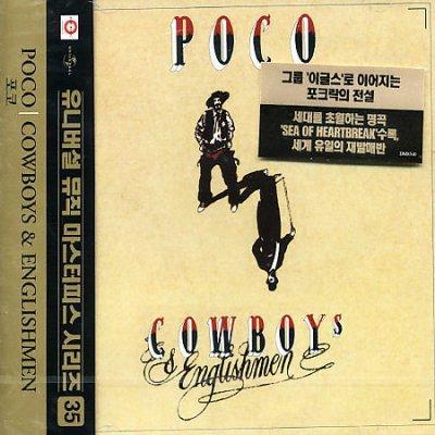 Poco - Cowboys & Enlishmen