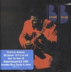 B. B. King - Live in Japan