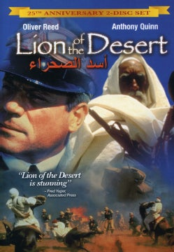 Lion of the Desert: 25th Anniversary Edition (DVD)