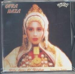 Ofra Haza - Fifty Gates of Wisdom