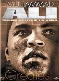 Muhammad Ali: Through The Eyes Of The World (DVD)