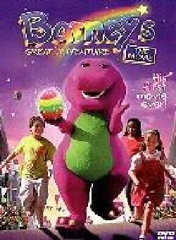 Barney's Great Adventure (DVD)