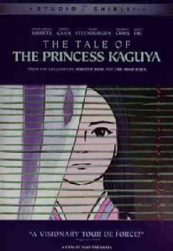 The Tale Of The Princess Kaguya (DVD)