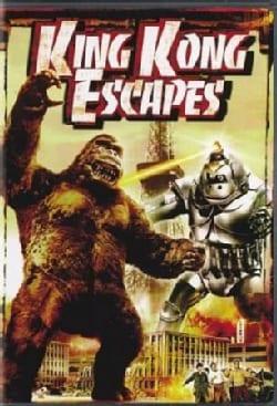 King Kong Escape (DVD)