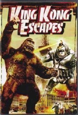 King Kong Escapes (DVD)