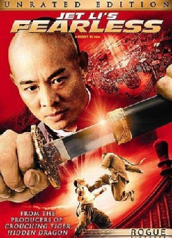 Jet Li's Fearless (DVD)