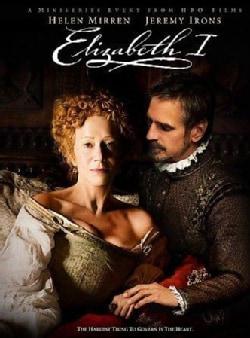 Elizabeth I (DVD)