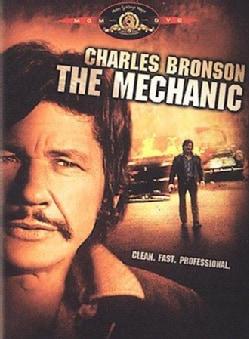 Mechanic (DVD)