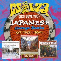 Various - Gs i Love You:Japanese Garage Bands