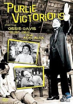 Purlie Victorious (DVD)