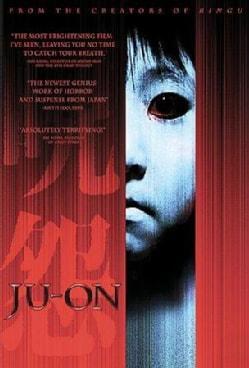 Ju-On (DVD)