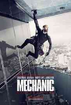 Mechanic: Resurrection (DVD)