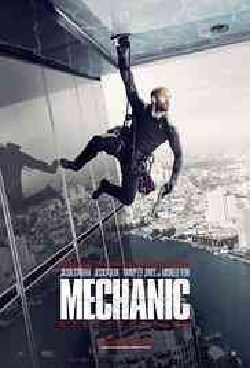 Mechanic: Resurrection (Blu-ray Disc)