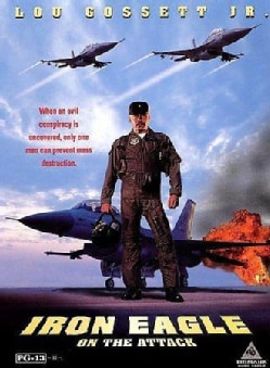 Iron Eagle IV (DVD)