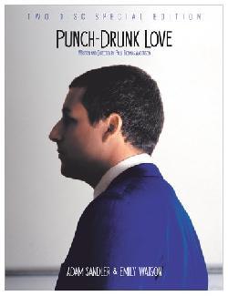 Punch-Drunk Love (superbit) (DVD)