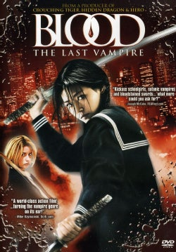 Blood: The Last Vampire (DVD)