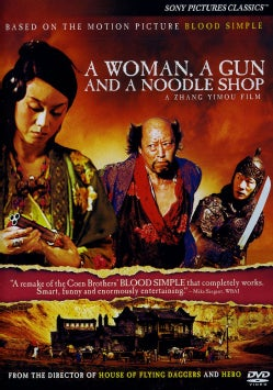A Woman, A Gun and a Noodle Shop (DVD)