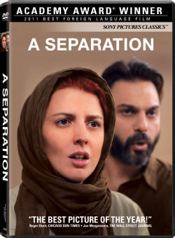 A Separation (DVD)
