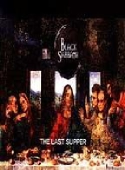 Last Supper (DVD)
