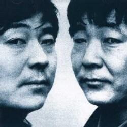 GUO BROTHERS/SHUNG TIAN - YUAN