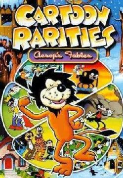 Early Cartoon Rarities 1920-1933 (DVD)