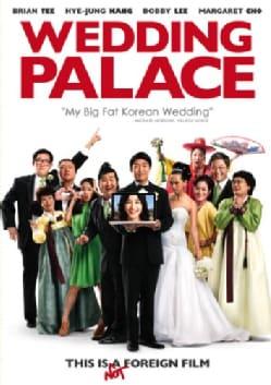 Wedding Palace (DVD)