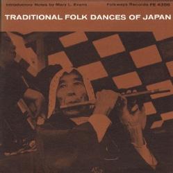 Various - Traditional Folk Dances of Japan