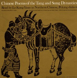 Lo Kung Yuan - Chinese Poems of the Tang and Sung Dynasties: Read by Lo Kung-Yuan in Northern Chinese, Peking Dialect