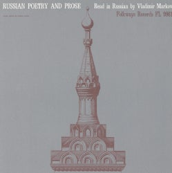 Vladimir Markov - Russian Poetry and Prose: Read in Russian