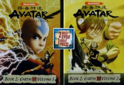 Avatar: The Last Airbender Book 2 Vol. 1 & 2 (DVD)