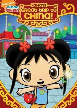 Ni Hao Kai-Lan's Great Trip To China! (DVD)