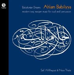Saif Al-Khayyat - Ahlam Babiliyya (Babylonian Dreams)