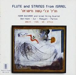 Israel String Quartet - Flute & Strings from Israel