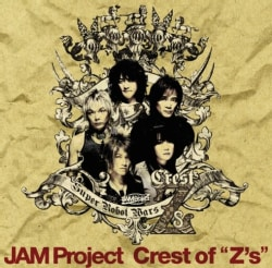 JAM PROJECT - CREST OF ZS-TOUSHIN NO MONSHOU