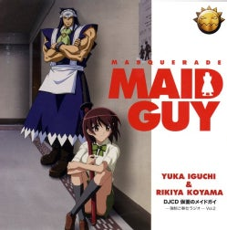 DJCD KAMEN NO MAIDGUY - VOL. 2-DJCD KAMEN NO MAIDGUY