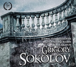 Boris Arapov - Grigory Sokolov Plays Beethoven, Scriabin, Arapov
