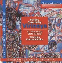 Vladislav Chernushenko - Slonimsky: Virineya